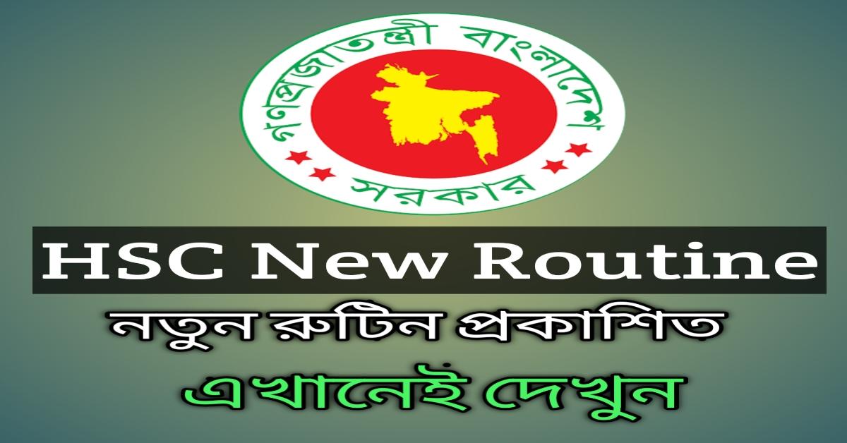 HSC New Routine 2020