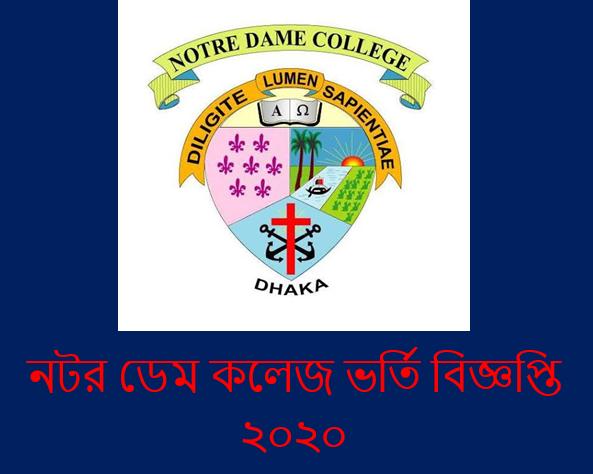 Notre Dame College Admission 2020