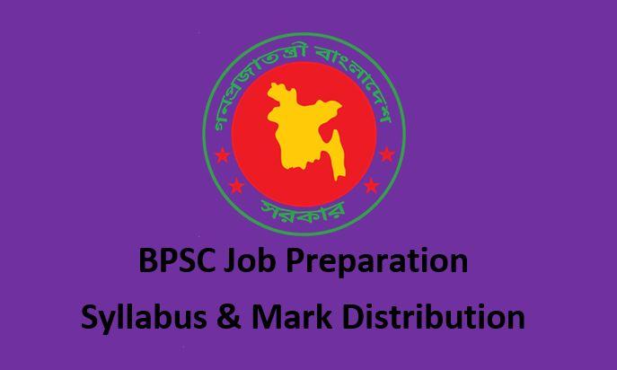 BPSC Job Preparation 2020