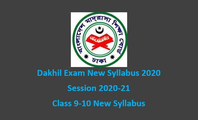 Dakhil Exam New Syllabus 2020