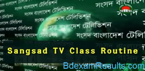 Online Class Routine 2020