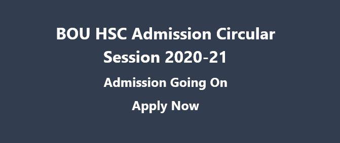 Bou HSC Admission Circular