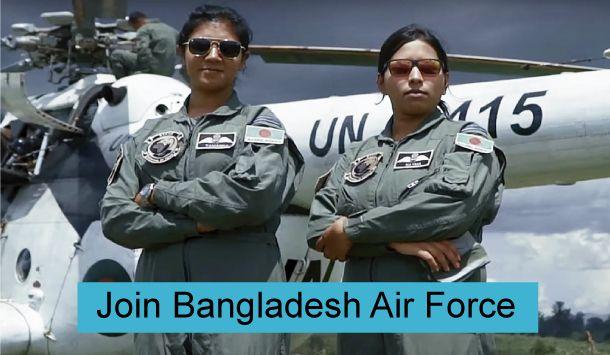 Bangladesh Airforce Job Circular