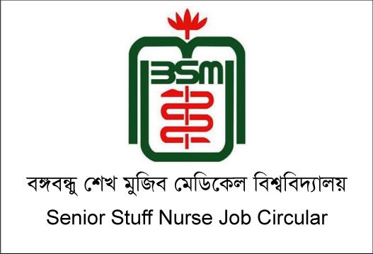 BMSS Senior Stuff Nurse Job Circular