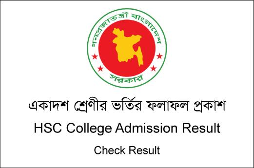 HSC College Admission Result