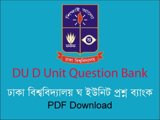 DU D Unit Question Bank