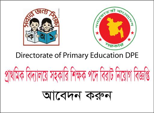 Primary Assistant Teacher Circular