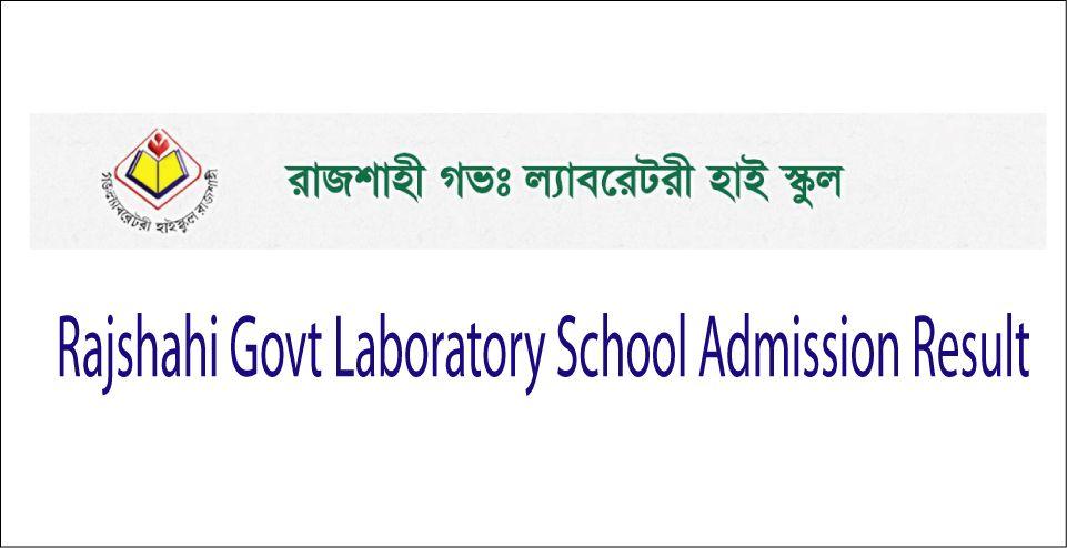 Govt Laboratory High School Admission
