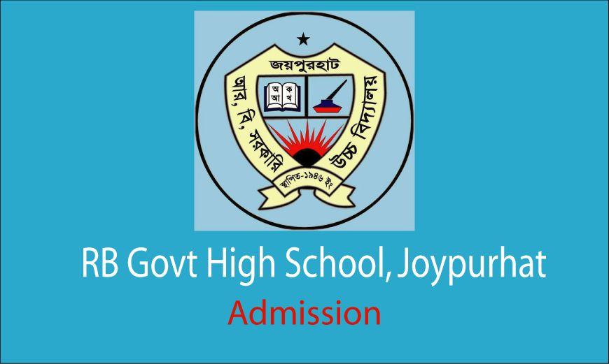 Joypurhat Ramdeo Bazla Govt High School-