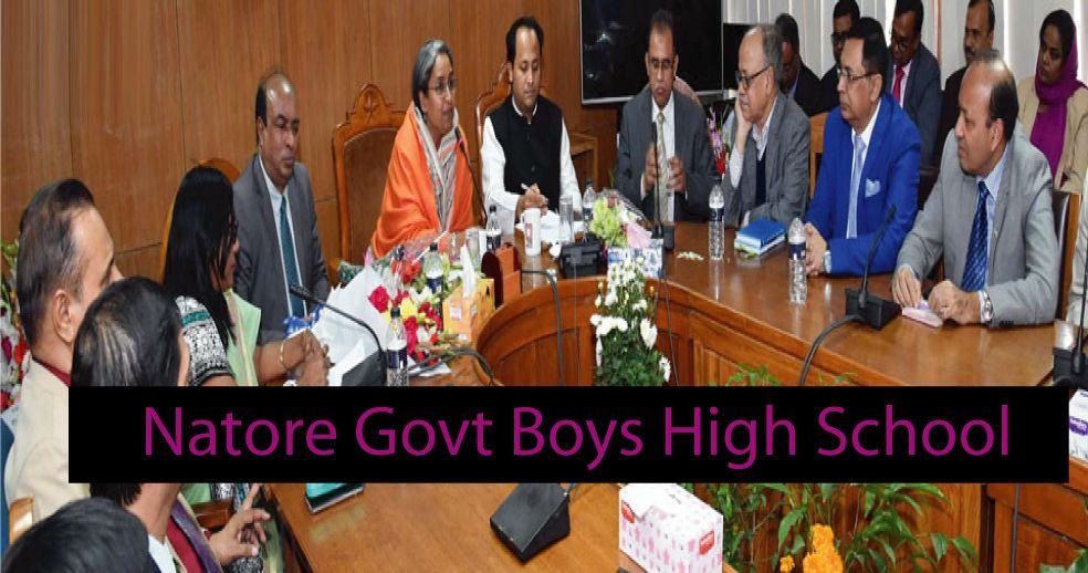 Natore Govt Boys High School
