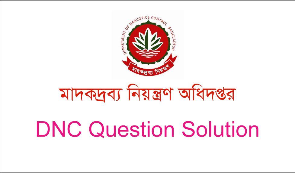 DNC Question Solution