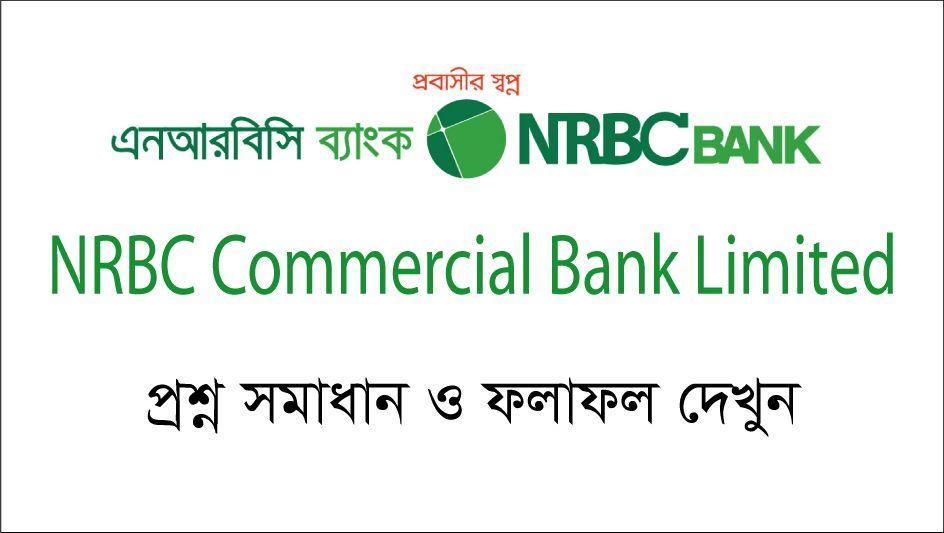 NRBC Commercial Bank Result