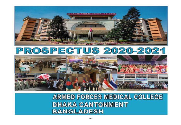 AFMC Admission Circular