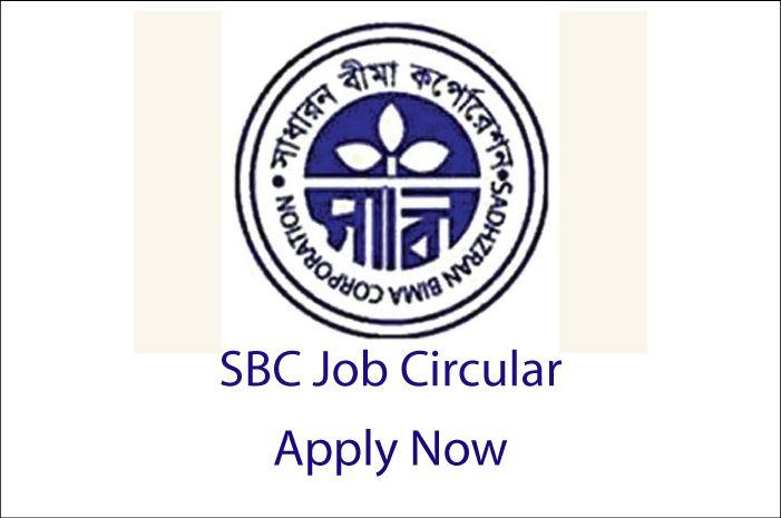 SBC Job Circular