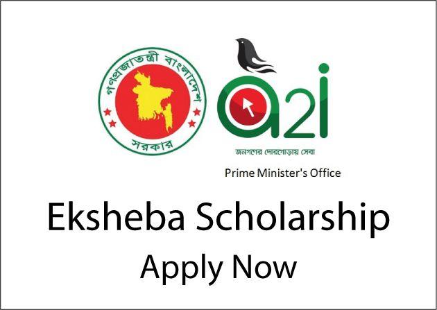 eksheba scholarship
