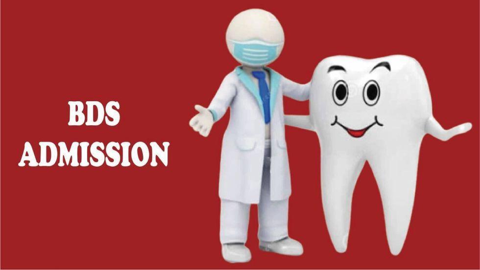 Dental BDS Admission Question Solution