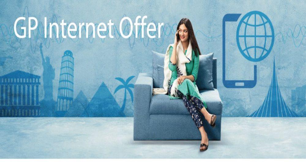 GP Internet Offer