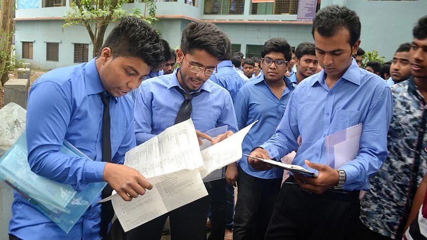 HSC Scholarship Result Rajshahi Board