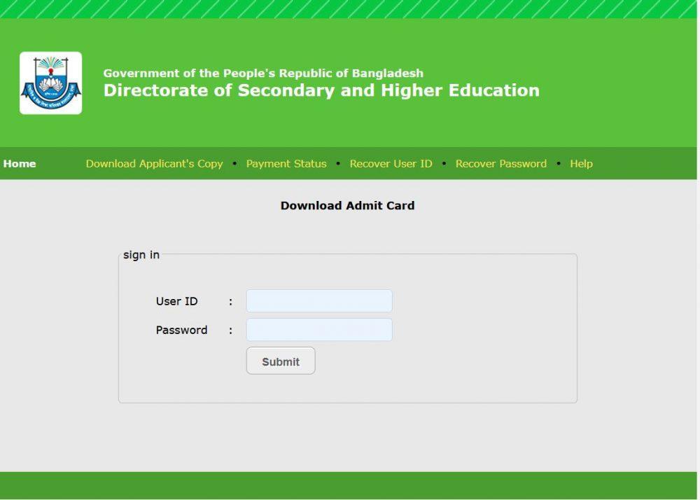 DSHE Admit Card