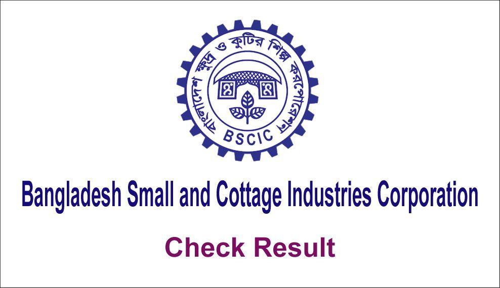 BSCIC Result