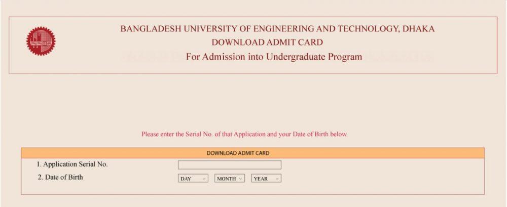 BUET Admit Card