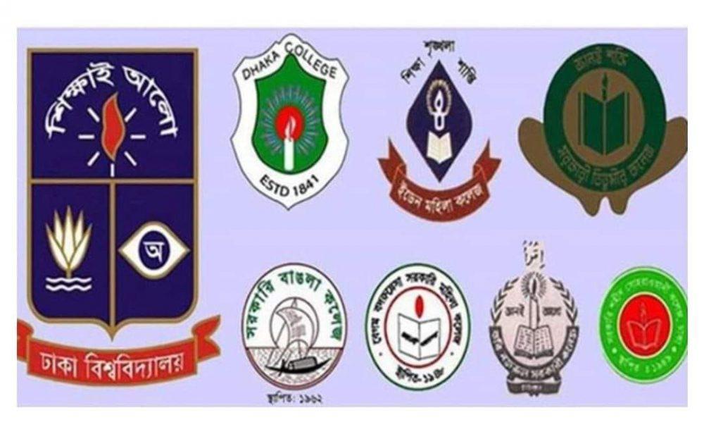 DU 7 College Admission