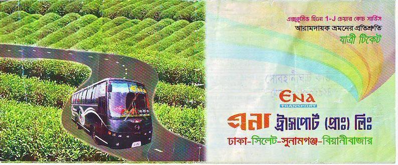 Ena Paribahan Bus Counter Phone number, Booking Office