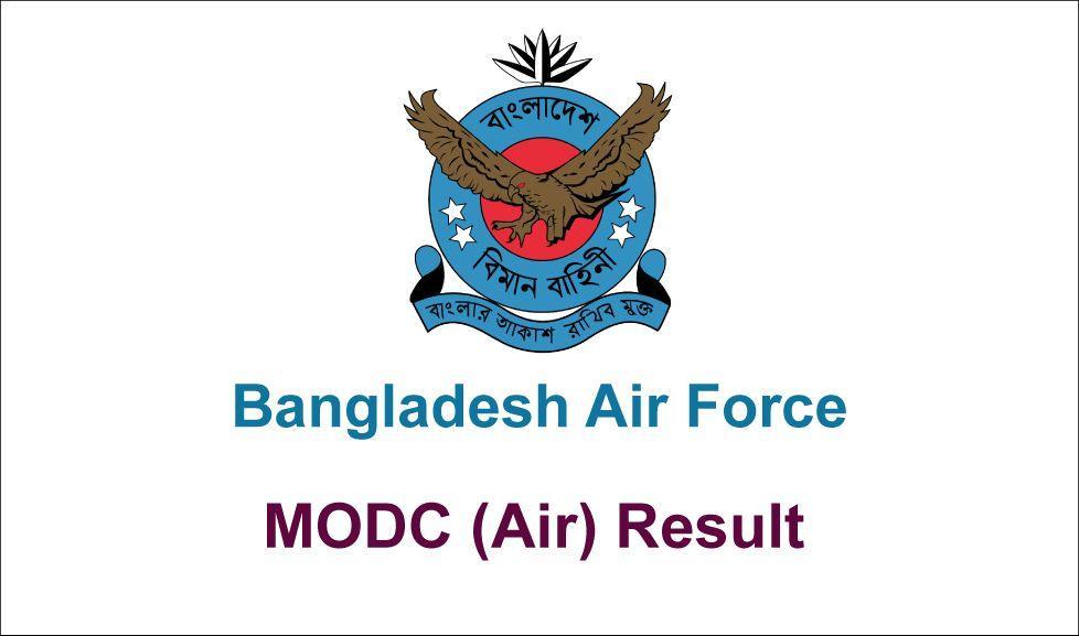 MODC Written MCQ Exam Result