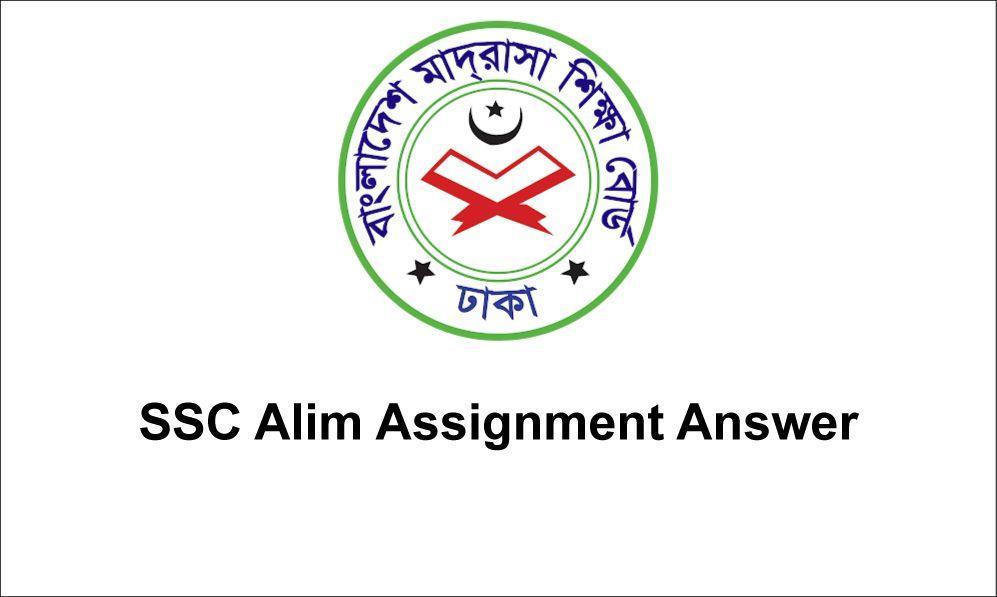 SSC Alim Assignment