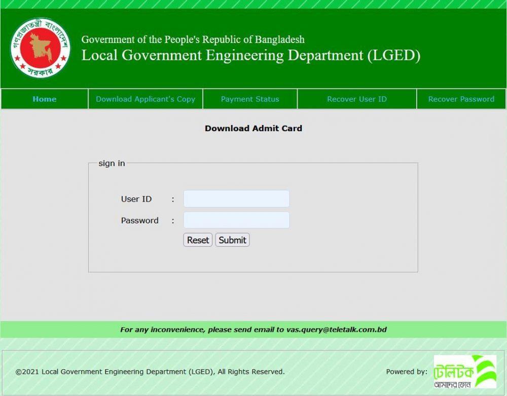 lged-exam-date-admit-card-seat-plan