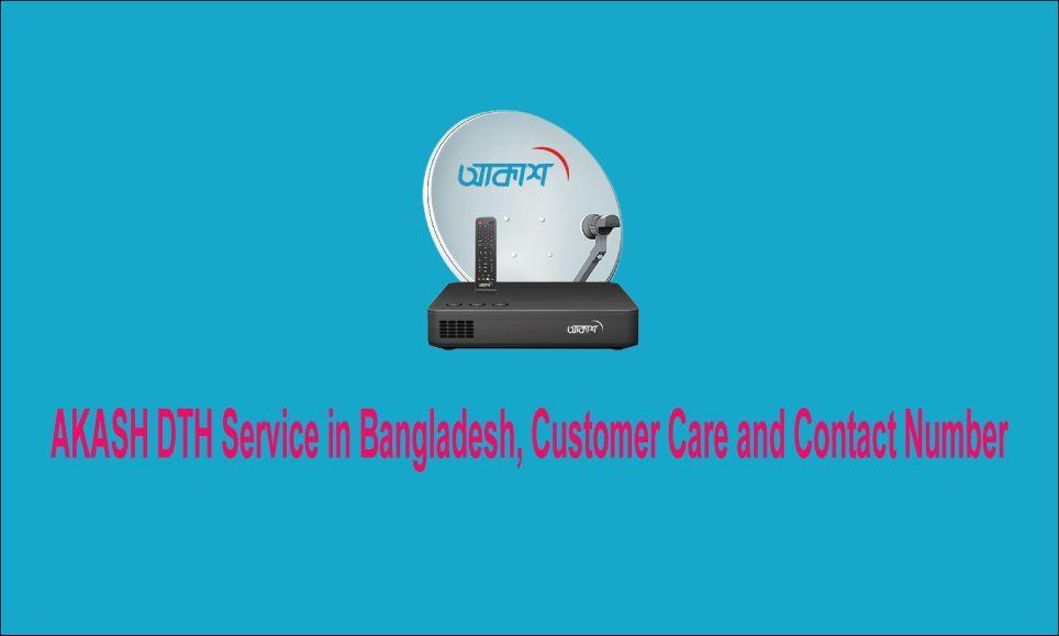 Akash DTH Service