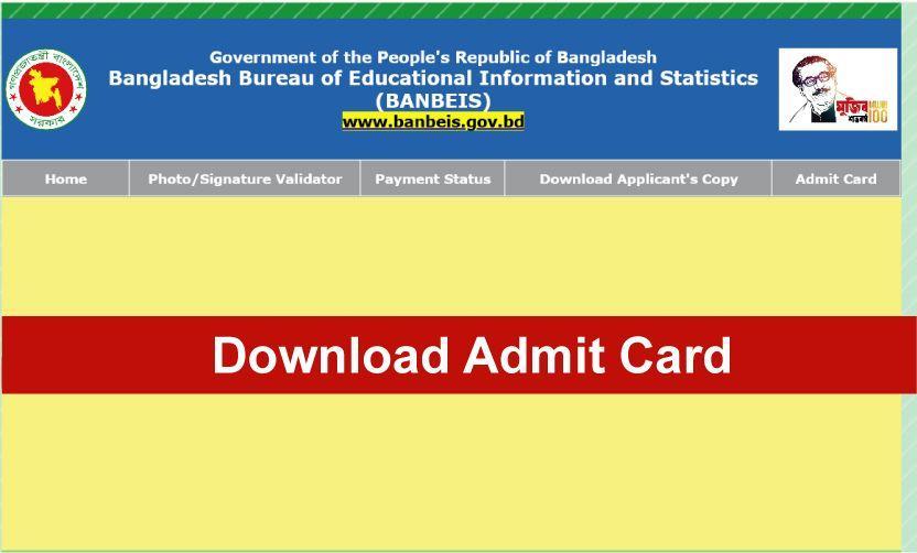 BANBEIS Exam Date, Admit Card