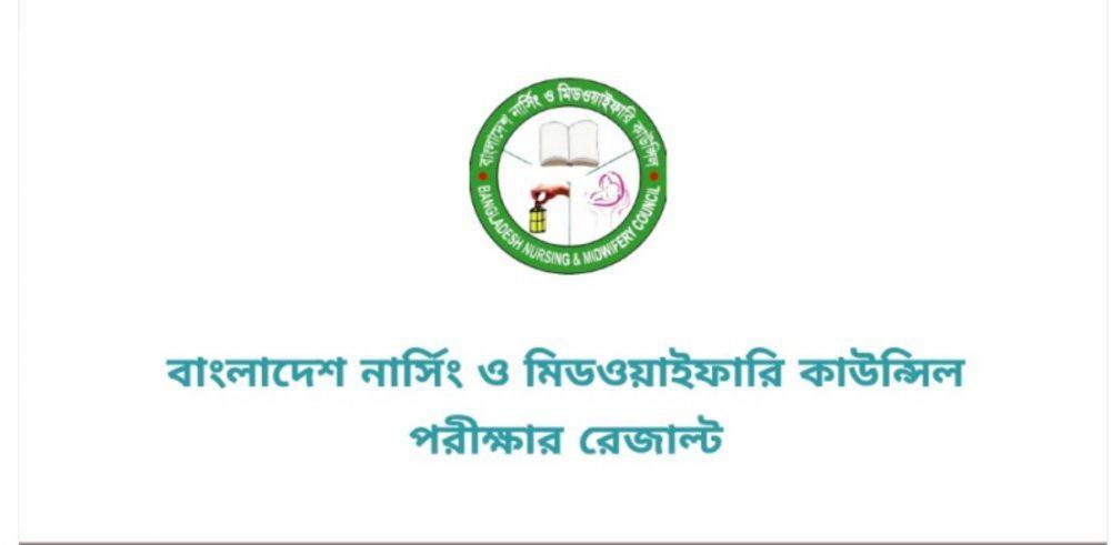 BNMC Nursing Result