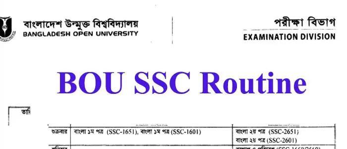 BOU SSC Routine