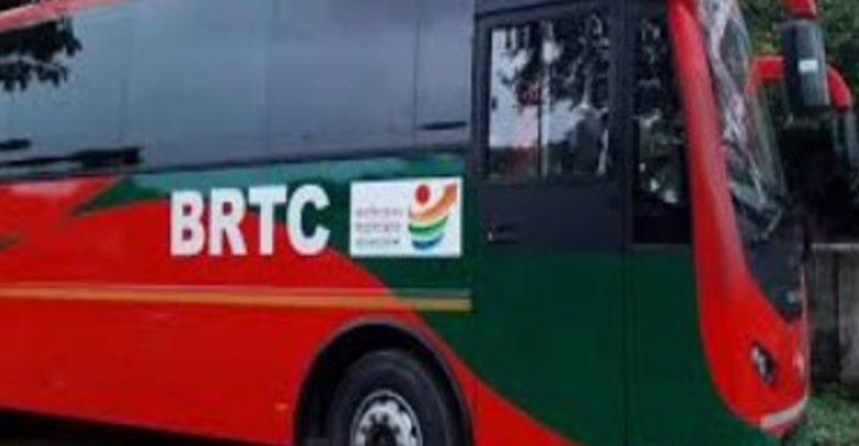 BRTC Bus Counter Number, Online Ticket Booking