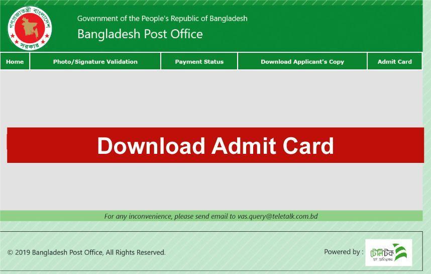 Bangladesh Post Office Exam Date & Admit Card