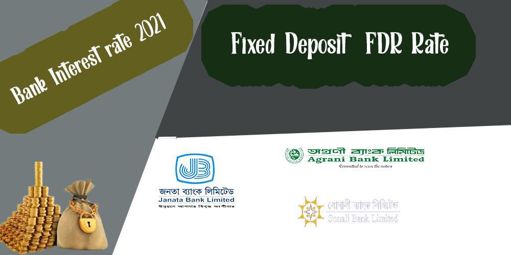 Bank profit list bd