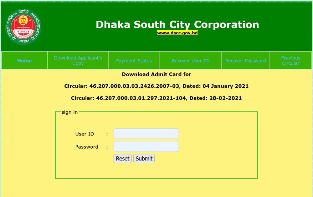 DSCC Admit Card