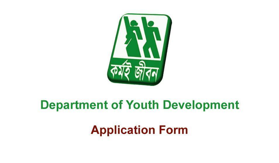 DYD Application Form