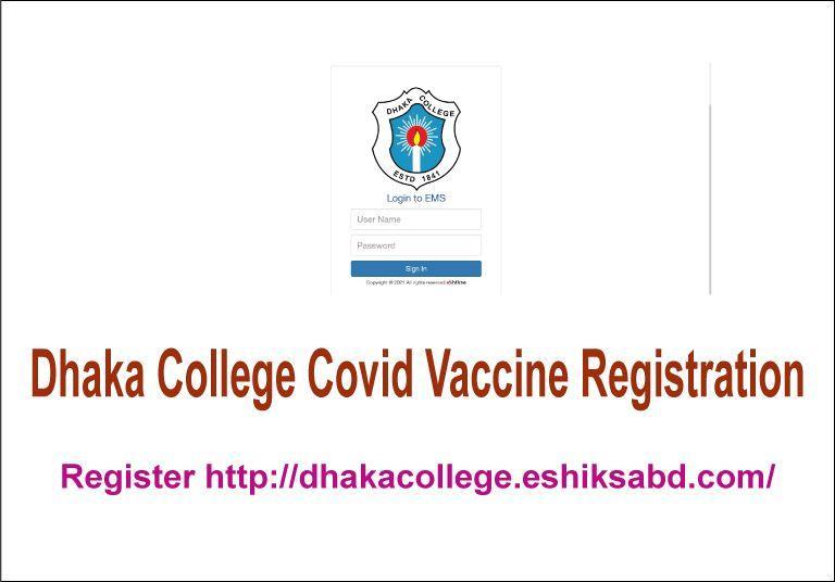 Dhaka College Covid Vaccine Registration
