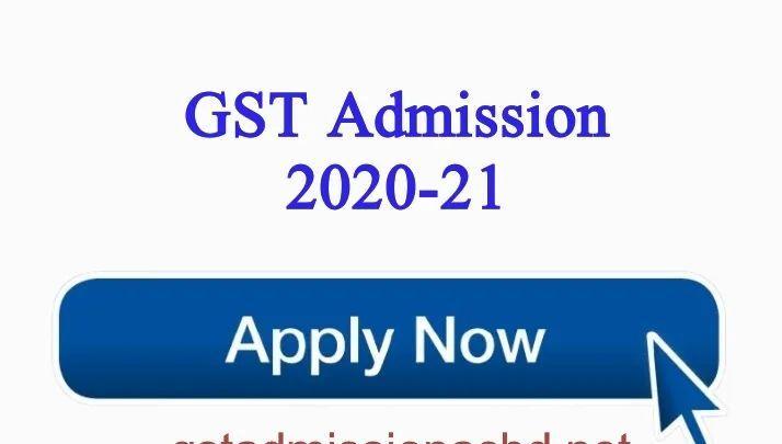 GST Final Application Form