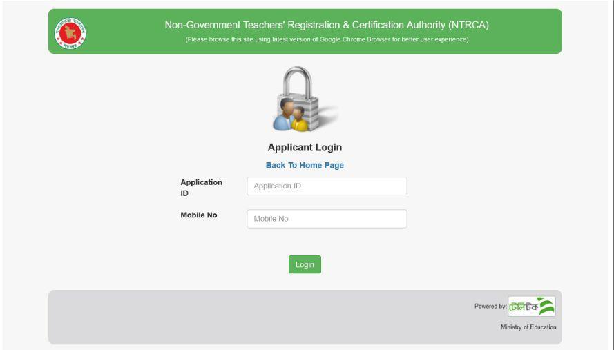 NTRCA Recommendation Letter