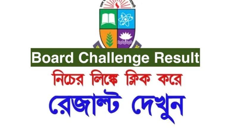 NU Honours Board Challenge Result