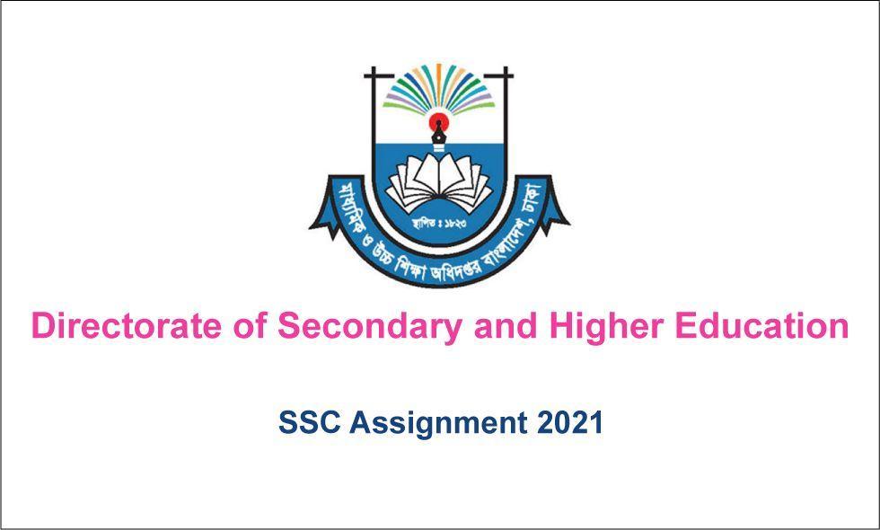 SSC Assignment 2021
