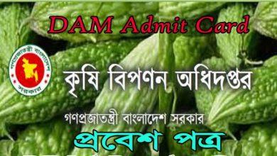 DAM Admit Card