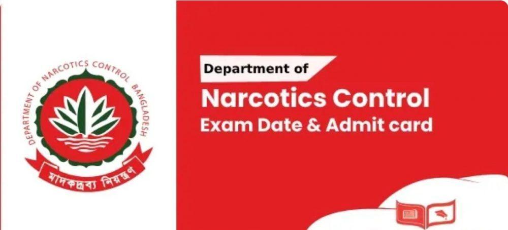 DNC Exam Date
