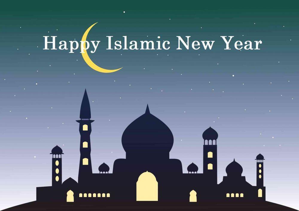 Islamic New Year 2021 Oman