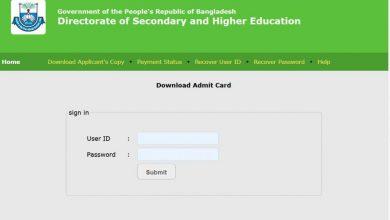 DSHE Admit Card & Seat Plan Download