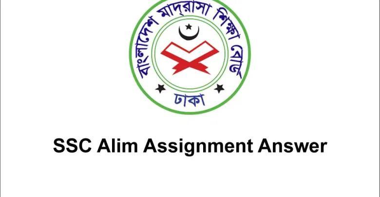 HSC Alim Assignment