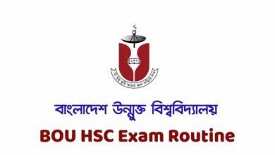 BOU HSC Routine